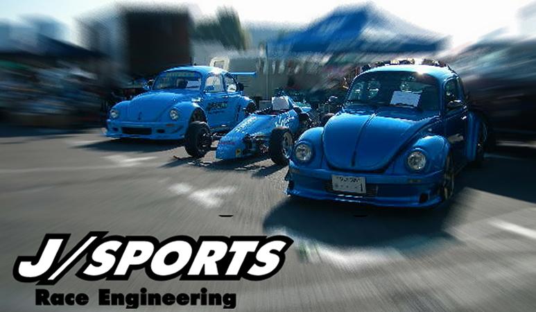 J/Sports製品のイメージ